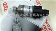 贺德克压力传感器HDA4346-A-0010特价