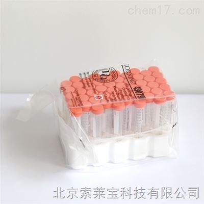 corning 康寧耗材 離心管 吸頭 培養瓶 孔板 錐形瓶 三角瓶 大促銷