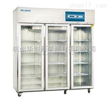 YC-1500L医用冷藏箱YC-1500L