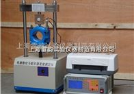 LWD-3/5沥青马歇尔稳定度仪,沥青混合料马歇尔稳定度仪价格