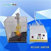HP-MFY-01Z济南恒品供应HP-MFY-01Z密封测试仪(正压)