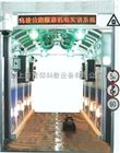 YUY-GS03高速公路隧道及控制实训系统|汽车驾驶模拟器