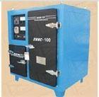 ZYHC-100电焊条烘干箱