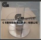 GB透水水泥混凝土路面透水系數試驗裝置