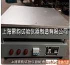 电热板规格-BGG电热板用途