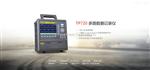 TP720拓普瑞TP720-8无纸记录仪TP-16温度电压电流巡检仪