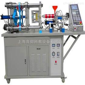 YUY-ZSJ05液压注塑机演示模型