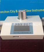 POM塑料颗粒熔点仪 全自动塑料熔点测试仪