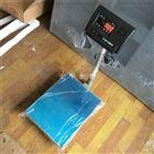 湖北100kg电子台秤价格