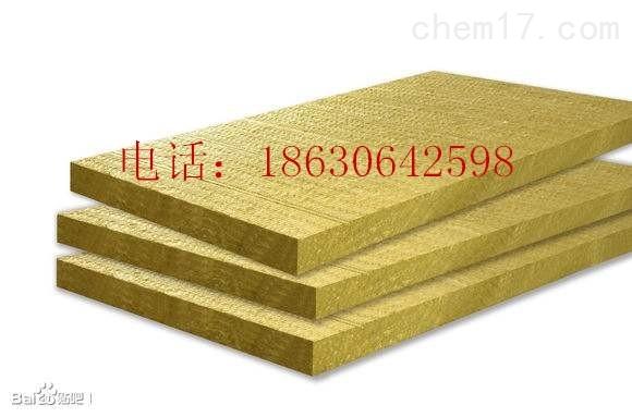 宁德岩棉板生产厂家 岩棉板厂家