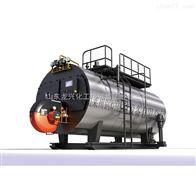 WNS6-20-1.6-Y(Q)WNS冷凝式燃气(油)蒸汽锅炉