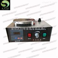 90-3型定时恒温磁力搅拌器 数显恒温磁力搅拌器 不锈钢加热搅拌器