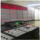 YUY-GJ01城市轨道交通列车电气回路系统教学平台