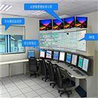 YUY-GJ31车站综合控制室IBP盘模拟监控实训系统|城市轨道交通实训设备