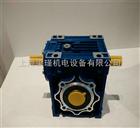 NMRV110浙江三凯减速机,浙江三凯减速机批发价格,浙江三凯减速机生产厂家