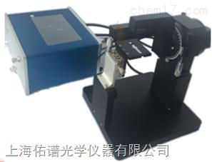 ARS2000角分辨光谱仪