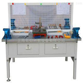 YUY-901鉗工實驗室設備