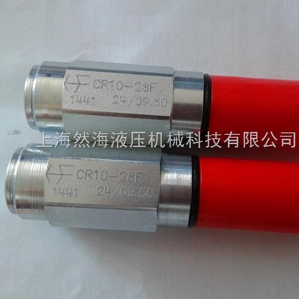 SUN液压阀块电液集成块产品