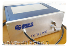 宽光谱地物光谱仪