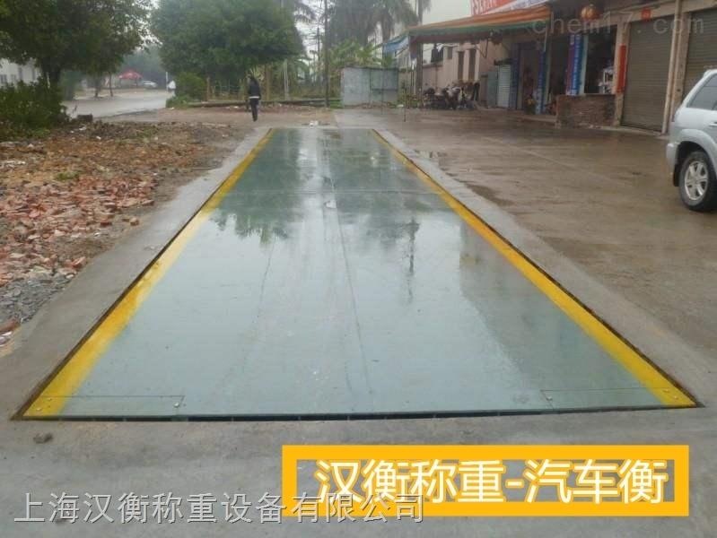 济南80吨16米汽车衡厂家供应/60吨汽车地磅怎么卖