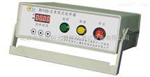 BI-100紫外分光光度计泵吸式进样器
