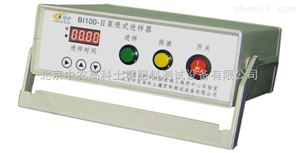 紫外分光光度计泵吸式进样器