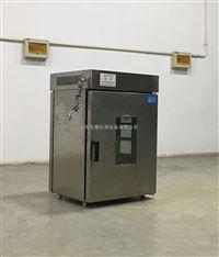 上海实验室烘箱
