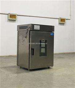 DLG-9070D上海实验室烘箱