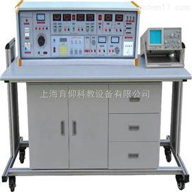 YUYK-530M模電數電實驗室成套設備