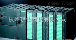 德国SIEMENS西门子7ML1830-2AH模块广州采购