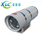 防爆红外摄像仪TX-E606-30厂家直销