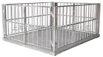 0.5T-5T不锈钢牲畜秤带围栏动物秤地磅称
