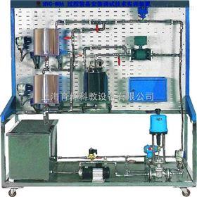 YUY-69A過程裝備安裝調試技術實訓裝置