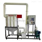 YUY-CC/DS机械振打袋式除尘实验装置|环境工程学实验装置