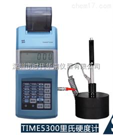 TIME5300一级代理_时代TIME5300_多功能里氏硬度计