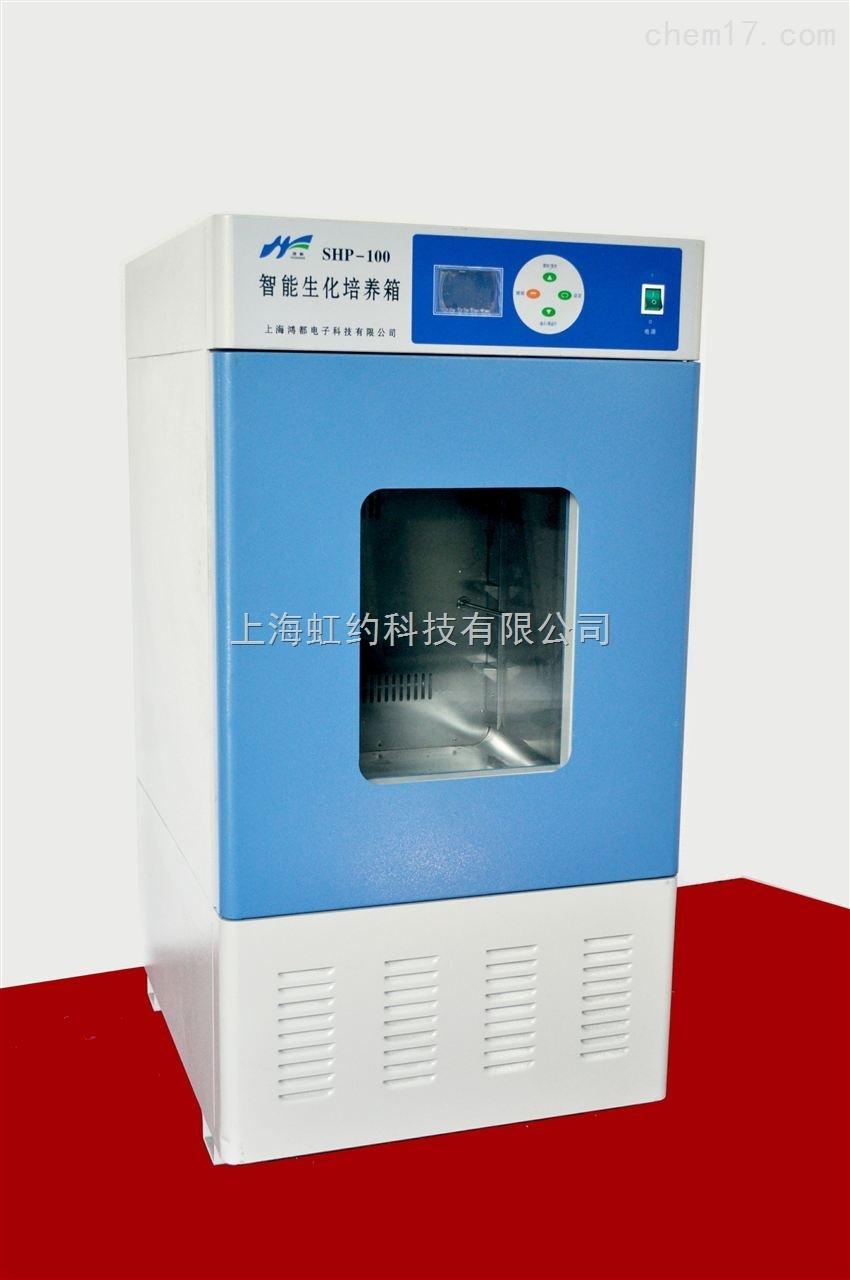 SHP型系列生化培养箱、MHP型系列霉菌培养箱