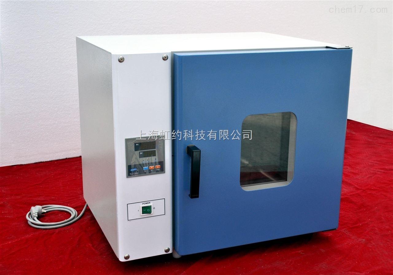 DHG/型系列电热恒温干燥箱