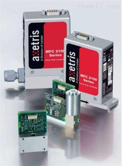 瑞士Axetris流量计上海一级代理