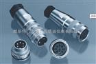美国E+E传感器上海一级代销商