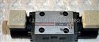 原装进口自意大利atos阿托斯电磁阀