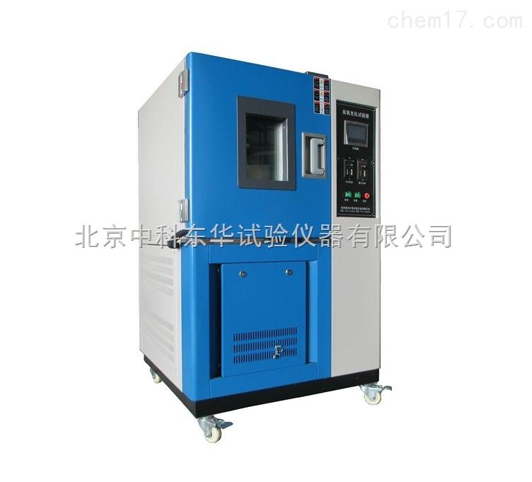 北京中科东华试验仪器有限公司