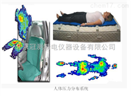 移動式體壓分布測量演示系統