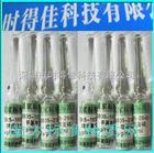 SB05-069-200811种有机磷混合标准溶液,有机磷类农药混标