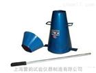 塌落度桶仪塌落度仪规格技术