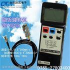 VB8200振动表台湾路昌VB-8200测振仪