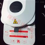 胶水固含量测试仪YD-101S UV胶固含量检测仪