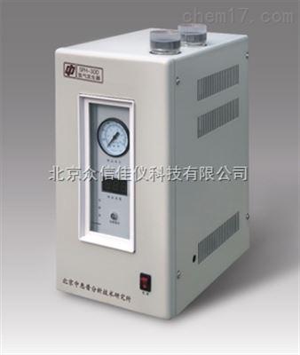 SPH-300高纯度氢气发生器