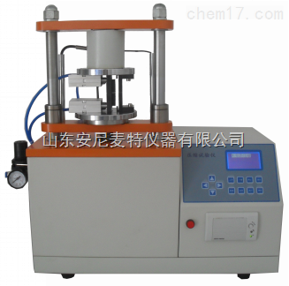 AT-DHY短距压缩试验仪