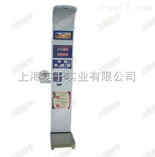 医用身高体重测量仪可量血压带打印