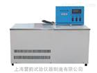 THD-0506低温恒温箱功率、参数